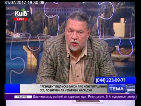 Телеканал Київ: 31.07.17 Столиця 19.20