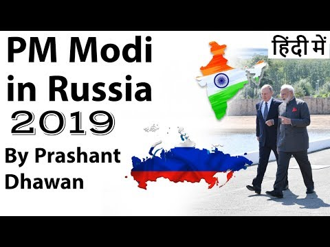 PM Modi in Russia's Eastern Economic Forum Current Affairs 2019