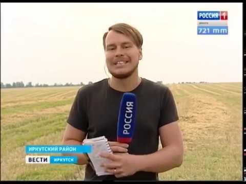 Выпуск «Вести-Иркутск» 09.08.2019 (20:44)