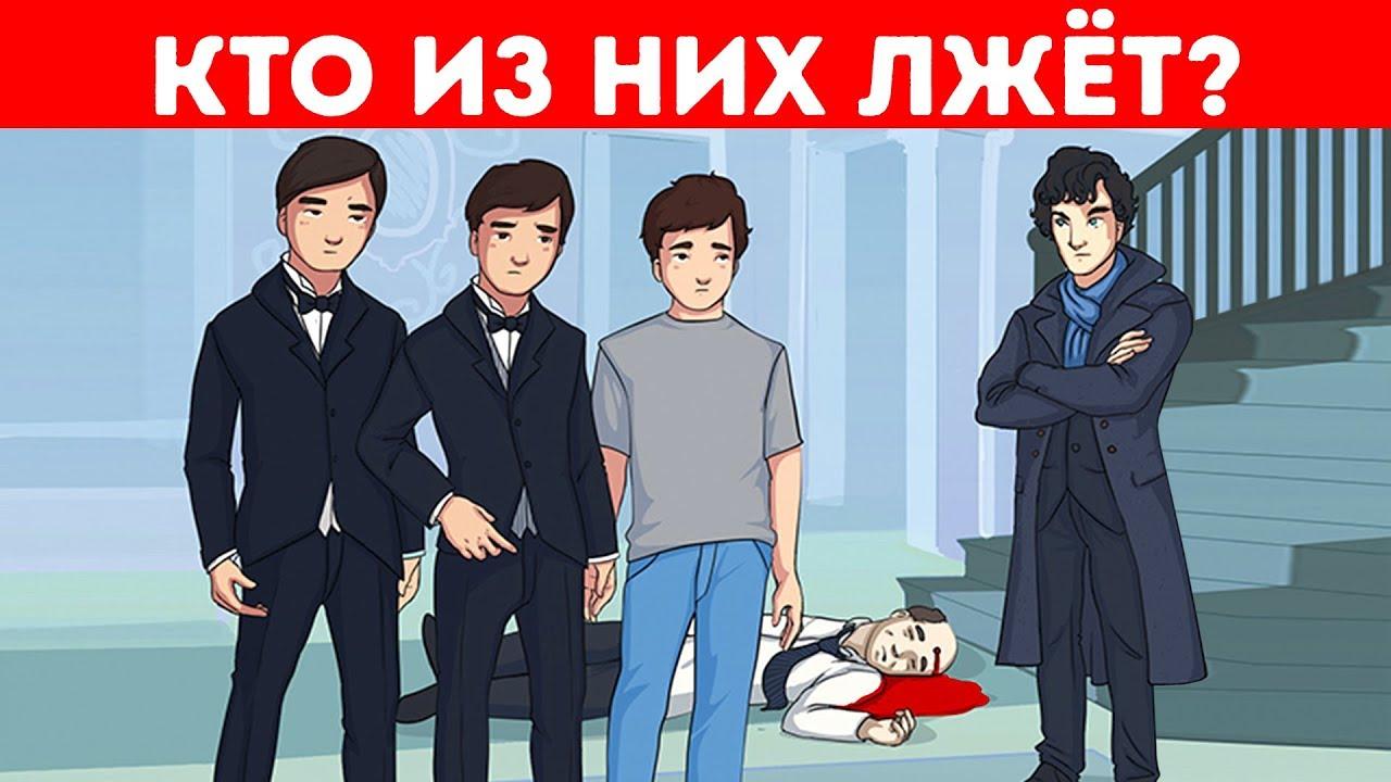 6 Криминальных Загадок, от Которых Кровь Стынет в Жилах