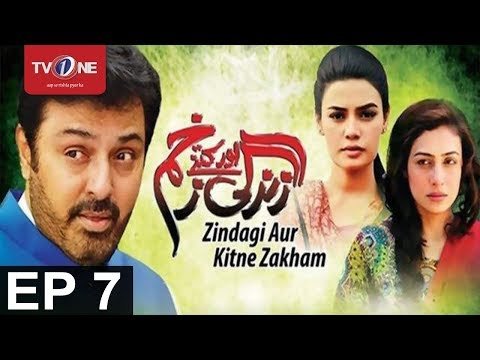 Zindagi Aur Kitny Zakham - Episode 7 - TV One Drama - 16 August 2017