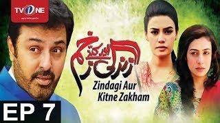 Zindagi Aur Kitny Zakham | Episode 7 | TV One Drama | 16 August 2017
