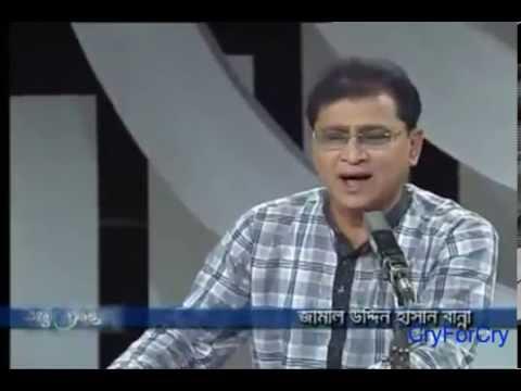 ♪ Jalal Uddin Hassan Banna - Furu Thakthe Ze Kheir Khelaitham | Shah Abdul Karim  ♪ ♪