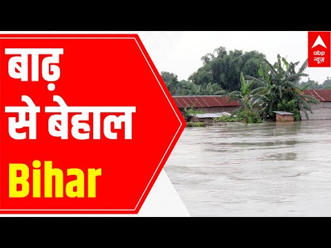 Ground report from the flood-affected areas in Bihar