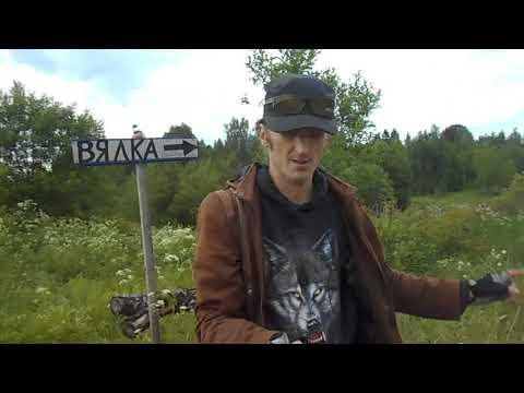 Часть 1. Вело прогулка Окуловка - Торбино .