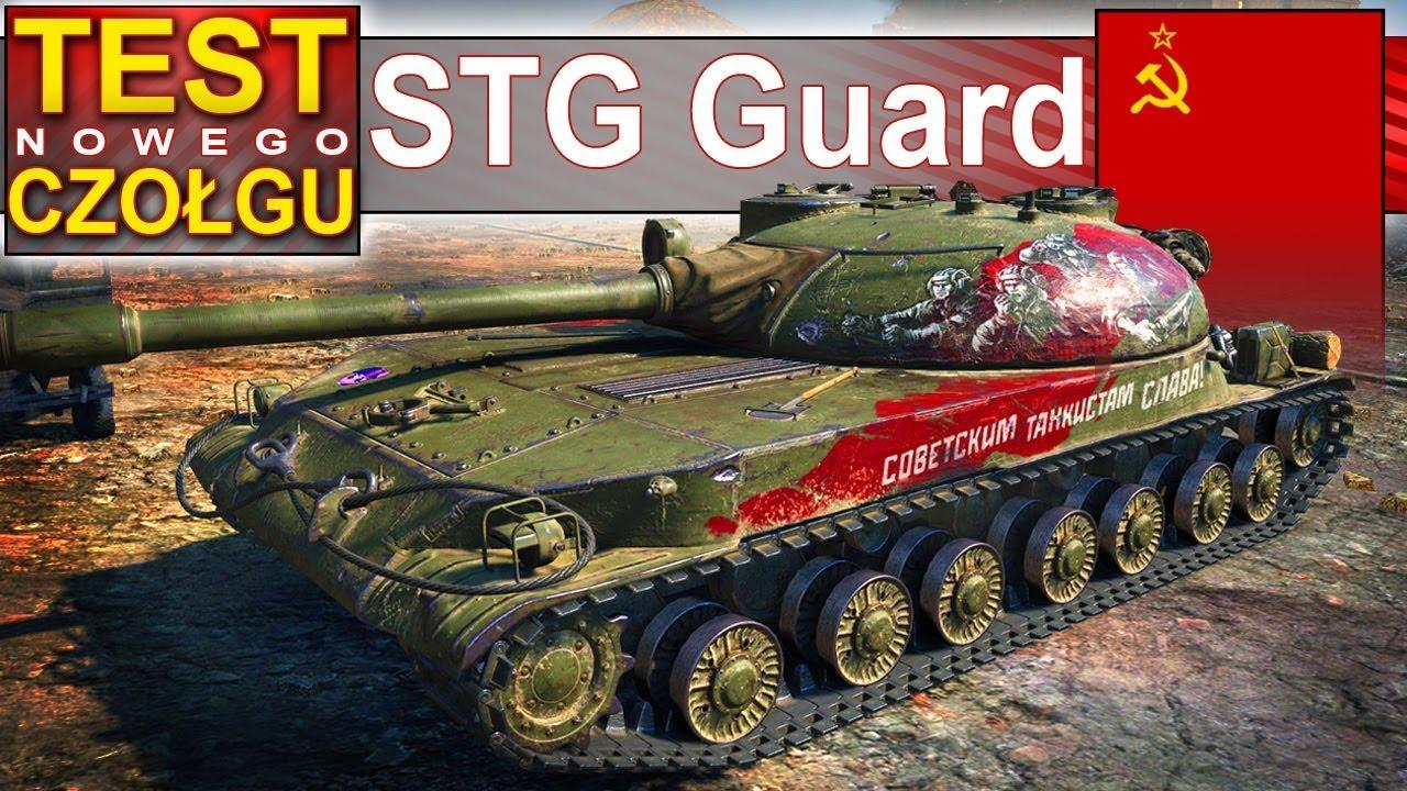 STG Guard – fantastyczne działo :) – World of Tanks