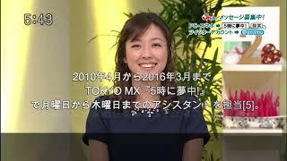 内藤 聡子|佐藤 琢磨|飯村 貴子 飯村貴子 検索動画 27