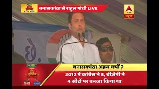 Magic show of Jay Shah; He converts a Rs 50k company to Rs 80 cr one: Rahul Gandhi