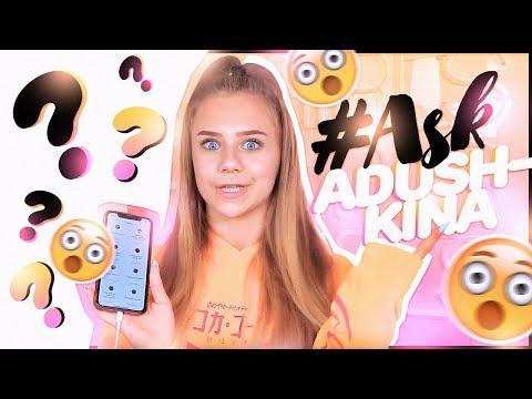 AskAdushkina #15 // Новые клипы??? - Видео онлайн