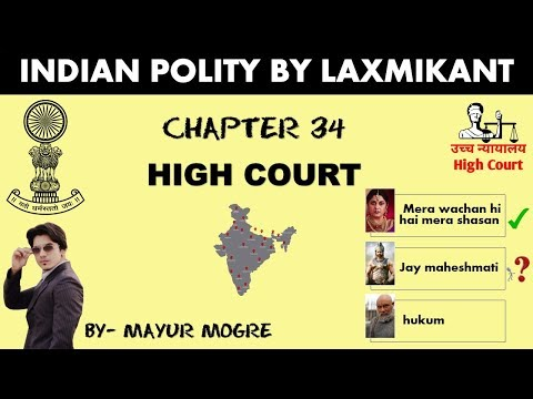 Indian Polity by Laxmikant chapter 34- High Court 1 for UPSC,MPSC,State PSC,ssc cgl, mains GS 2