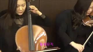 청담 리베라호텔 웨딩연주 (클래식 피아노4중주편성) &…