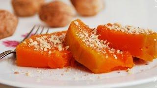 """Kabak tatlısı. Десерт из тыквы """"Кабак татлысы"""", турецкая кухня."""