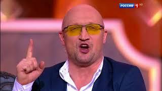 Песня про сериалы & Гоша Куценко Анастасия Стоцкая