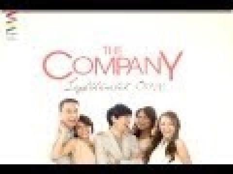 The CompanY — Akin Ka Na Lang  Lyric