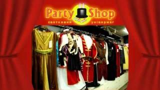 Праздничный универмаг PartyShop(, 2011-05-06T14:01:26.000Z)