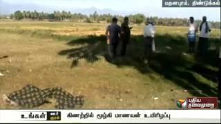 Class nine boy drowned in Dindigul