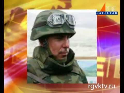 Уроженцу Дагестана присвоено звание генерал - майора