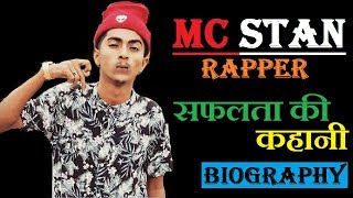 MC STAN Biography in hindi | success story | life story |