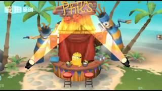 小黄人大眼萌乐园 老猪第一次玩哦。