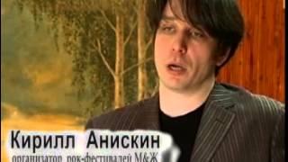 """Документальный фильм """"Право на вечность"""" 6 из 9"""