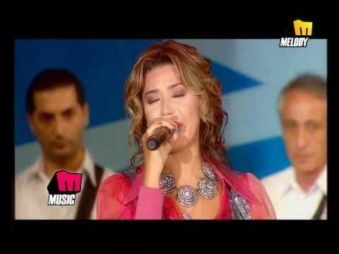 Nawal Al Zoghbi - Amanah / نوال الزغبي - أمانة