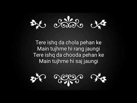 Nachdi Phira   Secret Superstar   FUll Song Lyrics