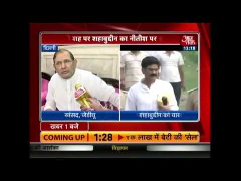 Terror Files Of Shahabuddin: JDU Leader Sharad Yadav Says Law And Order Will Be Maintained