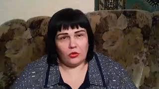 21.09.2019 р. Заповнюю анкету на #Возвратсредств! Олена Дудникова р. Челябінськ