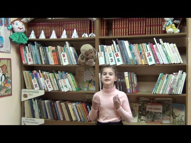 Изображение предпросмотра прочтения – ТатьянаКиценко читает произведение «Лебедь, Рак и Щука» И.А.Крылова