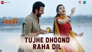 Tu Jo Kahe Video Song – Yasser Desai