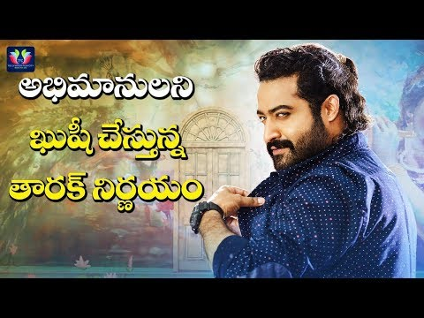Jr NTR Fans Happy With His Decision | Tollywood Updates | Telugu Full Screen