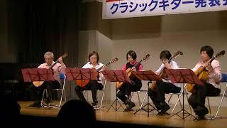 7.ラモーのメヌエット(J. P. ラモー) 演奏者:ギターアンサンブル・パ...