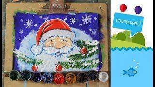 Рисуем с детьми! Дед Мороз гуашью! #dari_art_kids