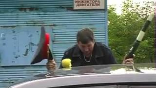 ГАИ, ДПС  Прикол с ментом
