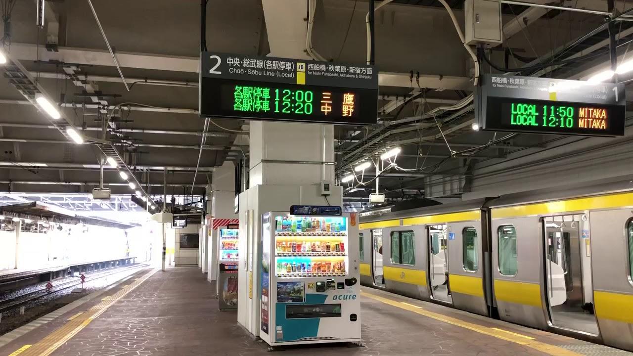 駅 atos 千葉 AT