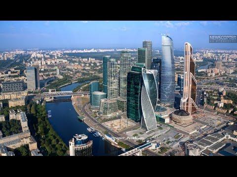 Город Новостей  - Краснопресненская набережная.  Москва Сити (август 2016)