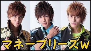 BOYSANDMENの水野勝さん、田村侑久さん、小林豊さんのトークです! BOYS...