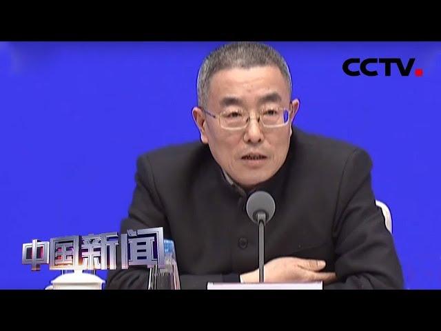 [中国新闻] 人社部:对春节前欠薪行为将依法从重处罚 | CCTV中文国际