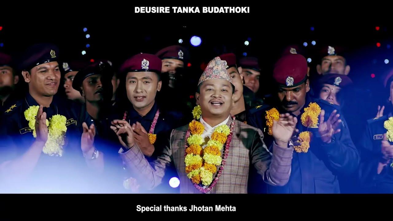 सबैले मन पराइनु भएको तिहार गीत / Tanka Budathoki