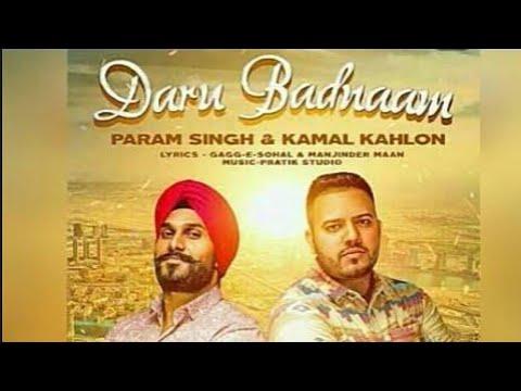 daru-badnam-kardi-ringtone-|-download-free-|-daru-badnam