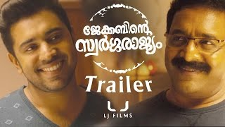 Download Hindi Video Songs - Jacobinte Swargarajyam Trailer | Nivin Pauly, Vineeth Sreenivasan |Official |