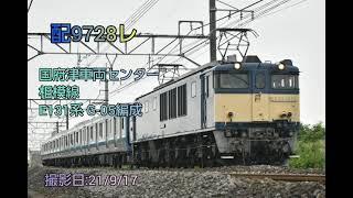 新津配給 相模線 E131系 G-05編成