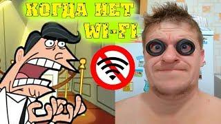 THE INTERNET - Как я вышки искал и пытался интернет настроить / Семья в деревне