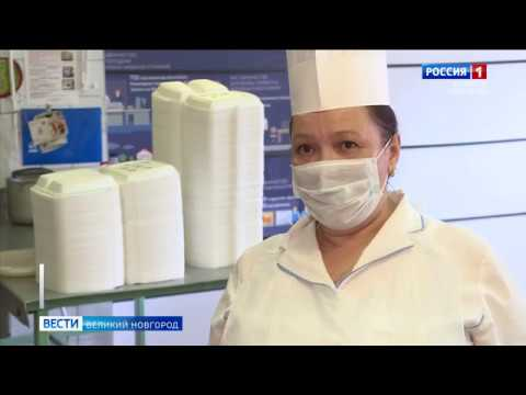 ГТРК СЛАВИЯ Вести Великий Новгород 26 05 20 вечерний выпуск