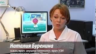 видео Первый скрининг при беременности сроки проведения