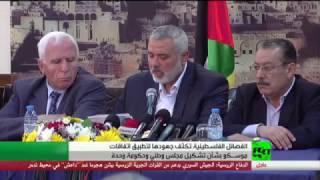 حكومة وحدة وطنية فلسطينية منتظرة