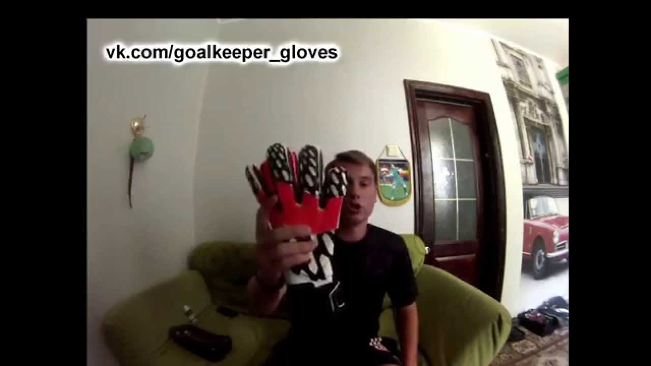 вратарские перчатки Adidas predator zones Fingersave - YouTube