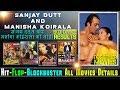 Sanjay Dutt and Manisha Koirala Together Movies | Sanjay Dutt and Manisha Koirala Hit and Flop.