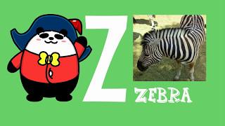 ABC Panda Alphabet British English