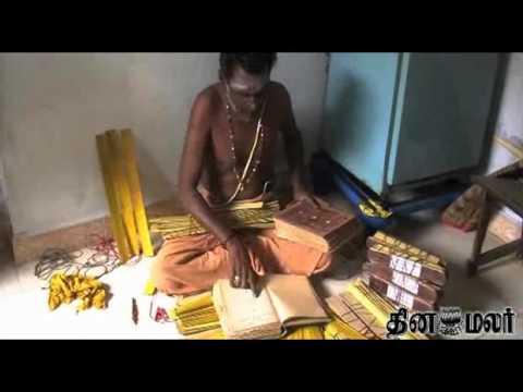 olai chuvadi astrology in tamil